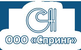 ООО Спринг